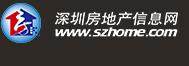 深圳房地产信息网u乐娱乐真实网站入口在线